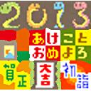 絵文字 ダウンロード シャープ スマートフォン公式サイト Shshow