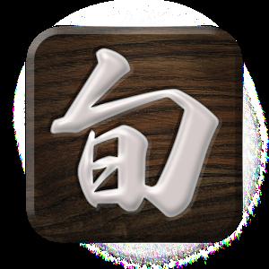 旬の食材事典|アプリ|シャープ...